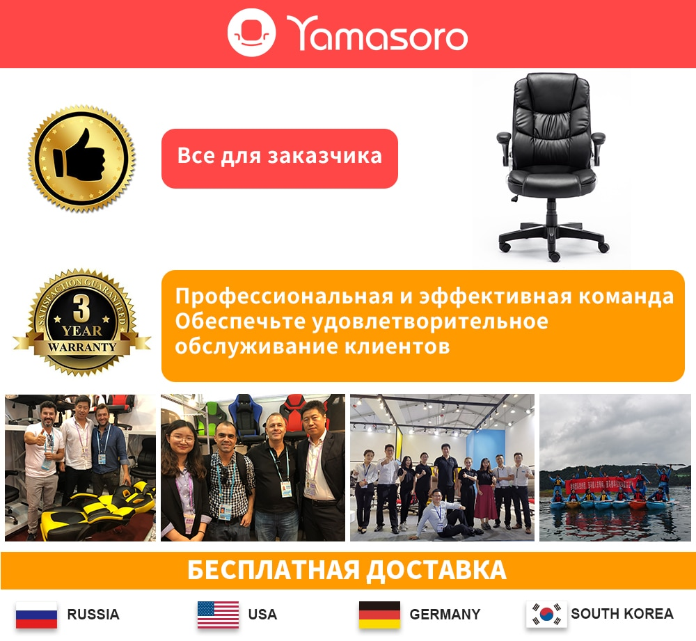 H03bea851f34d48c59cafd093cdbce097A - Yamasoro ergonomic Office Chair Fabric Computer Chair desk High Back Adjustable Hight with Movable Armrest gaming chair for home