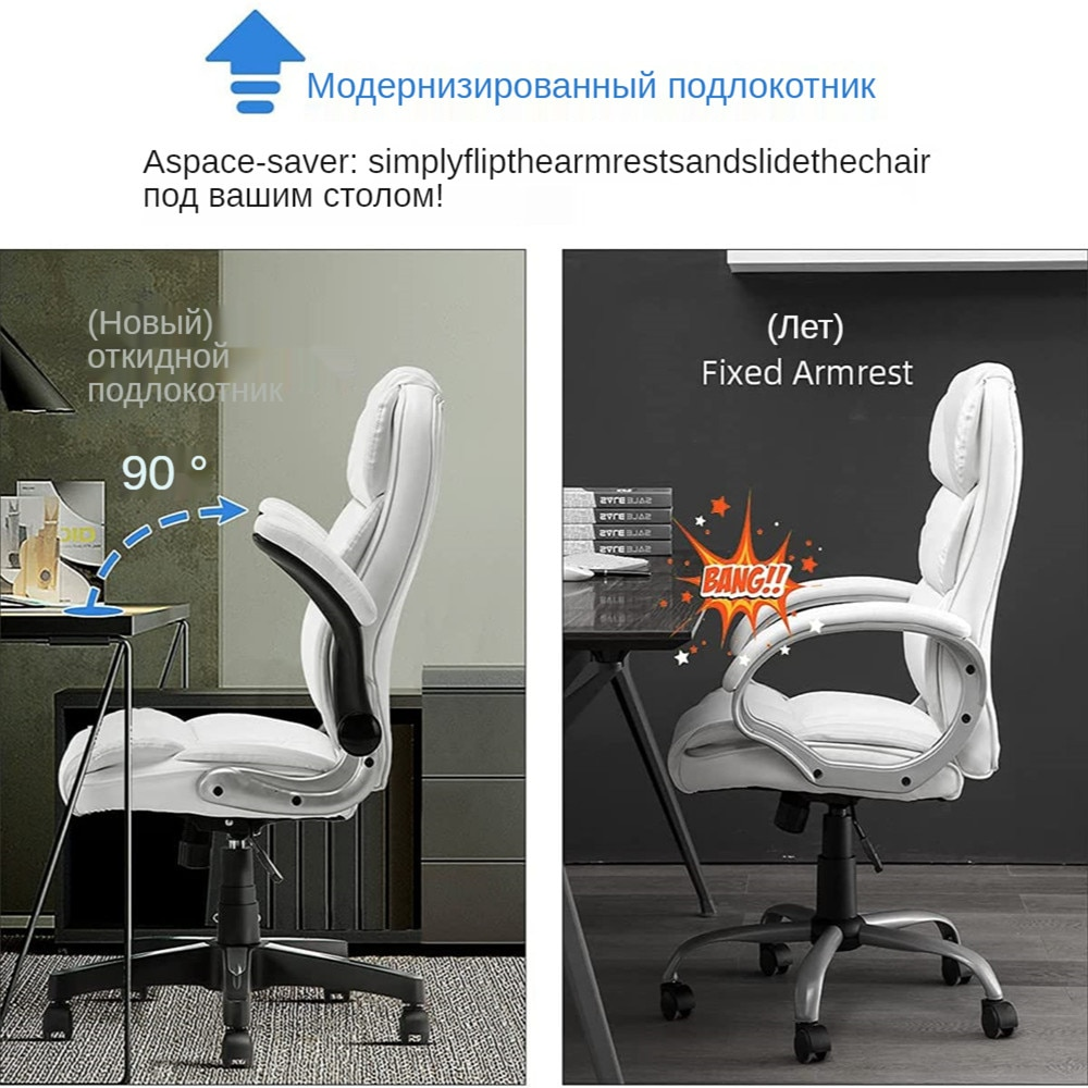 H0b5d10da5c5f4737832d12a8cc284e2eT - YAMASORO Computer chair Ergonomic design Executive Office Chairs gaming chair Home armchair, Comfortable Leather boss Chair