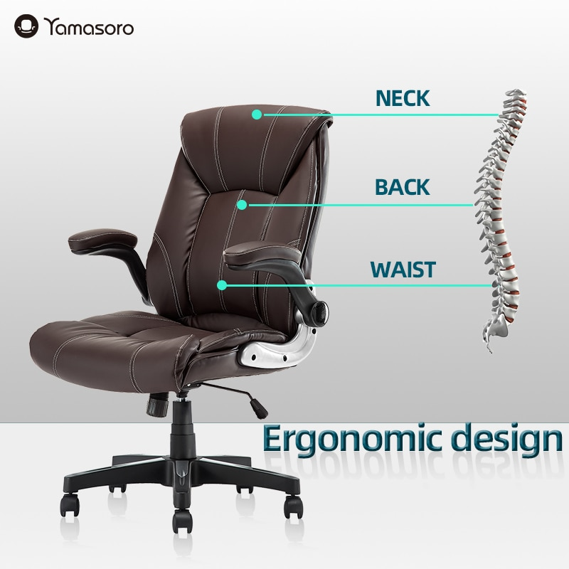 H0c8e7c13b9d8476ead7036cd200a81c8G - Office Chair Commercial Ergonomic High-Back Bonded Leather Executive Chair with Flip-Up Arms and Lumbar Support pc gaming chair