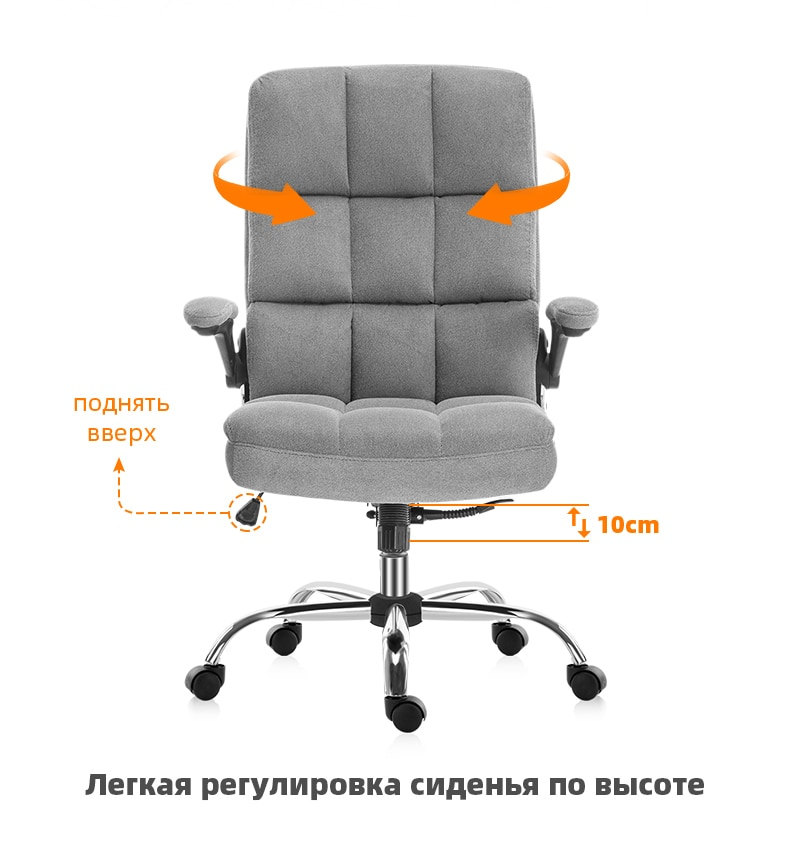 H0f940ad598c443388978560e526c55320 - Yamasoro ergonomic Office Chair Fabric Computer Chair desk High Back Adjustable Hight with Movable Armrest gaming chair for home