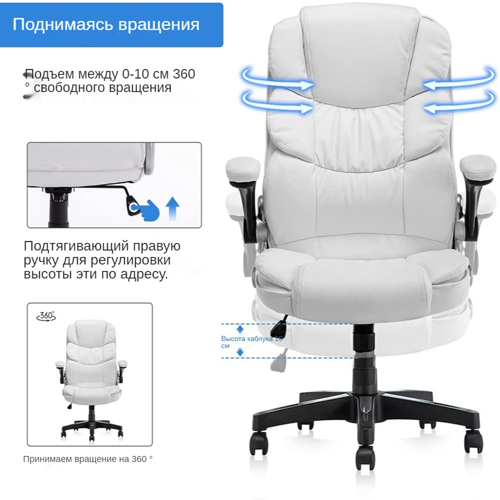H17e4dd10a98e43a4b5aa8f47467dfde1M - YAMASORO Computer chair Ergonomic design Executive Office Chairs gaming chair Home armchair, Comfortable Leather boss Chair
