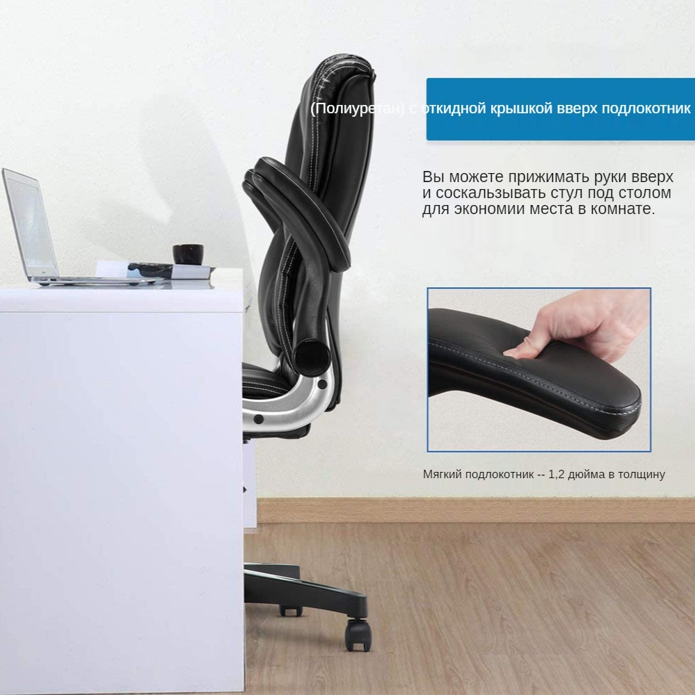 H284ee19118fd45428d68ad1c2cf6d5e8a - YAMASORO Ergonomic Office Chair Black Leather Computer Desk Chair High-Back Comfort Gaming Chair with Flip-Up Arms for man women