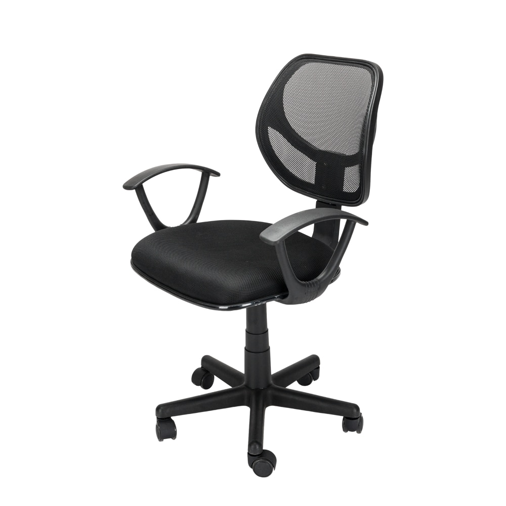 H299ea3708eef4ce7881dcdb0440025ee3 - Home Office Chair Household Armchair Lift and Swivel Function Office Computer Study Chair Leisure Mesh Chair-Reclining