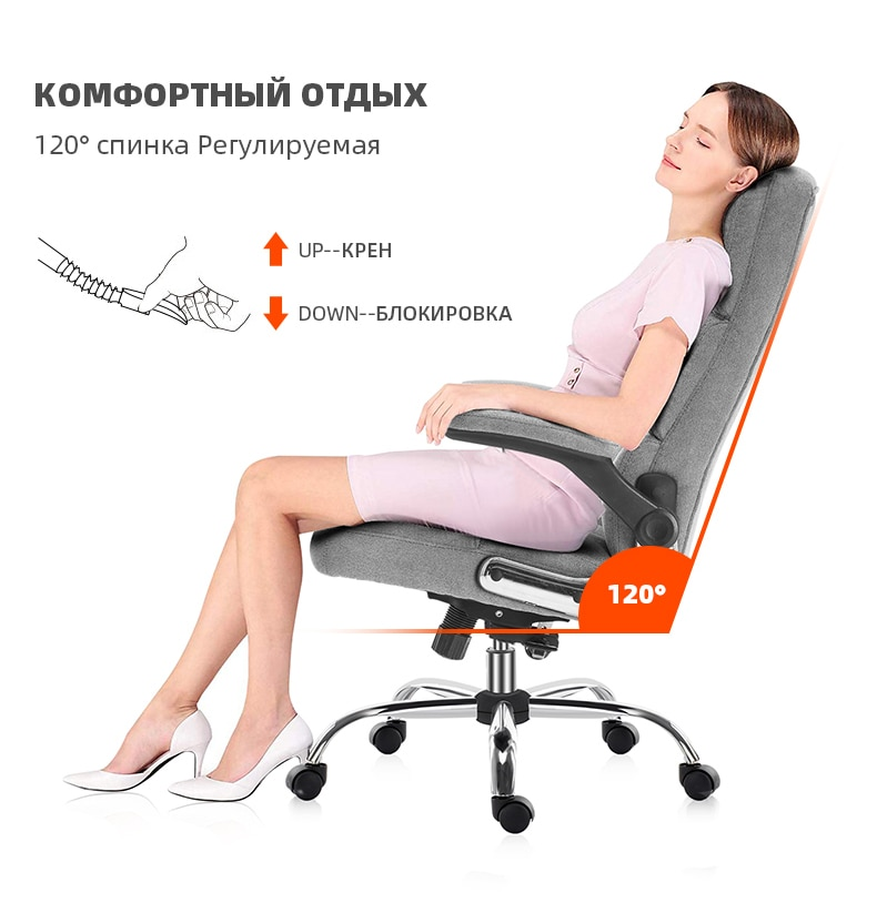 H2d2f82f1d0dc408fa95639e924a835adI - Yamasoro ergonomic Office Chair Fabric Computer Chair desk High Back Adjustable Hight with Movable Armrest gaming chair for home