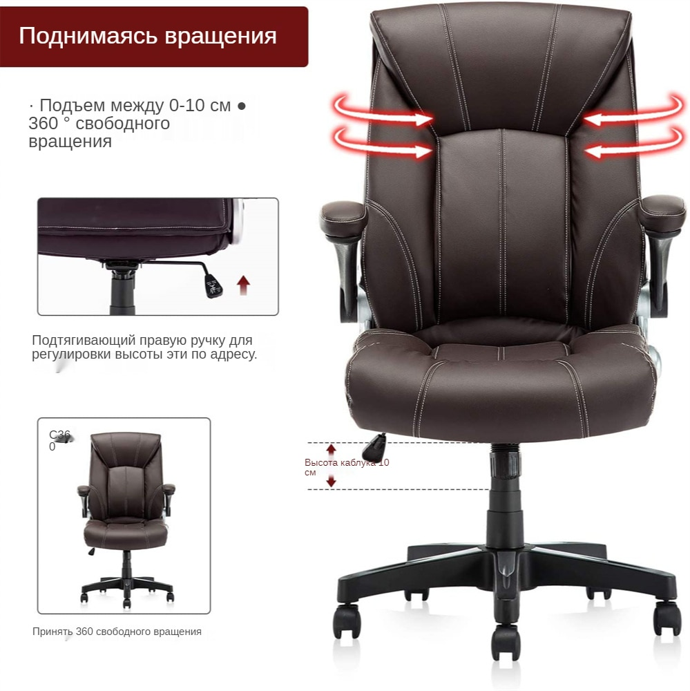 H2eb0af62a6454ffa9d3c97b99c79a06dP - Yamasoro computer Chair Ergonomic office chairs High-Back Bonded Leather Executive Chair with Lumbar Support PC gaming chair