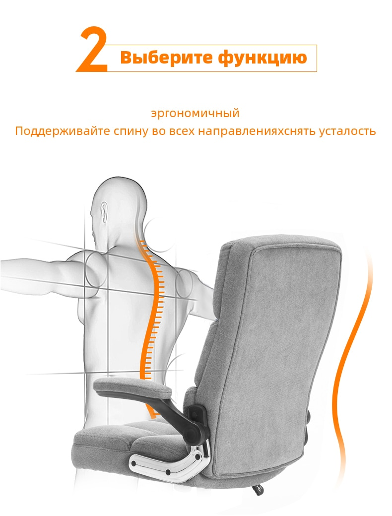H398b622edb564e059c23f8dce741188ap - Yamasoro ergonomic Office Chair Fabric Computer Chair desk High Back Adjustable Hight with Movable Armrest gaming chair for home