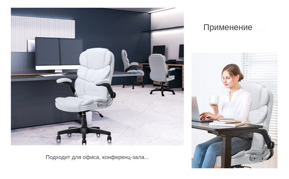 H42ee6093a7d449f190000472cd026c67S - YAMASORO Computer chair Ergonomic design Executive Office Chairs gaming chair Home armchair, Comfortable Leather boss Chair