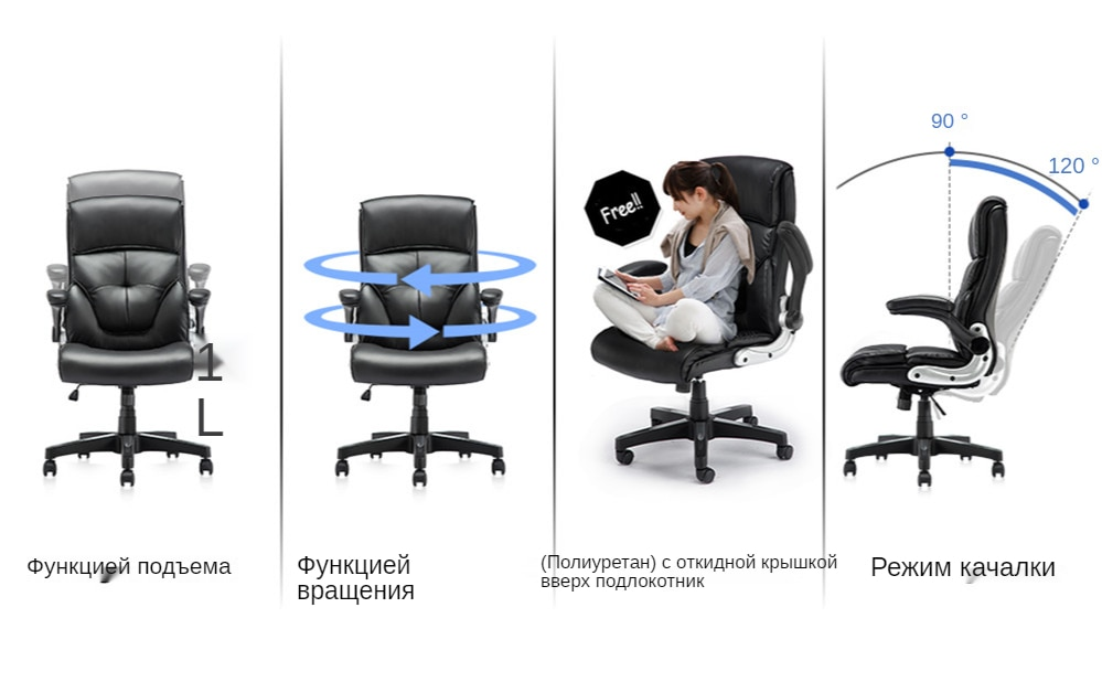 H446cc48ee9d04754a39a922fdd012d9dJ - YAMASORO Ergonomic Office Chair Black Leather Computer Desk Chair High-Back Comfort Gaming Chair with Flip-Up Arms for man women