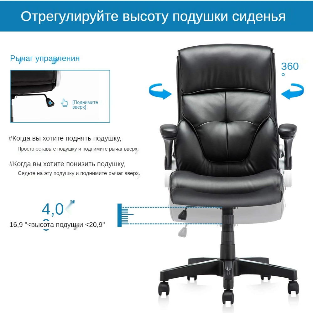 H6144e9d6fd284baba3425d39dc495df6G - YAMASORO Ergonomic Office Chair Black Leather Computer Desk Chair High-Back Comfort Gaming Chair with Flip-Up Arms for man women