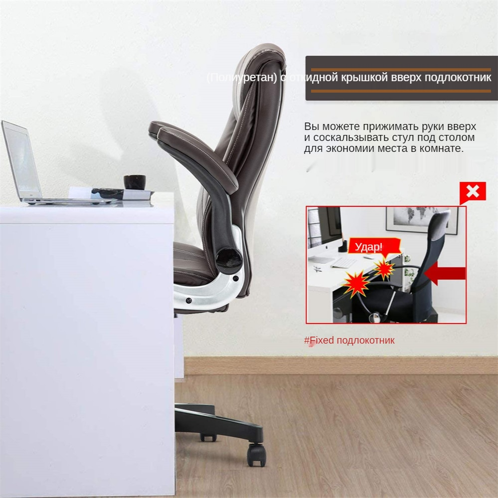 H86a74f9803b843f5a60e9f80af5bdae5h - Yamasoro computer Chair Ergonomic office chairs High-Back Bonded Leather Executive Chair with Lumbar Support PC gaming chair