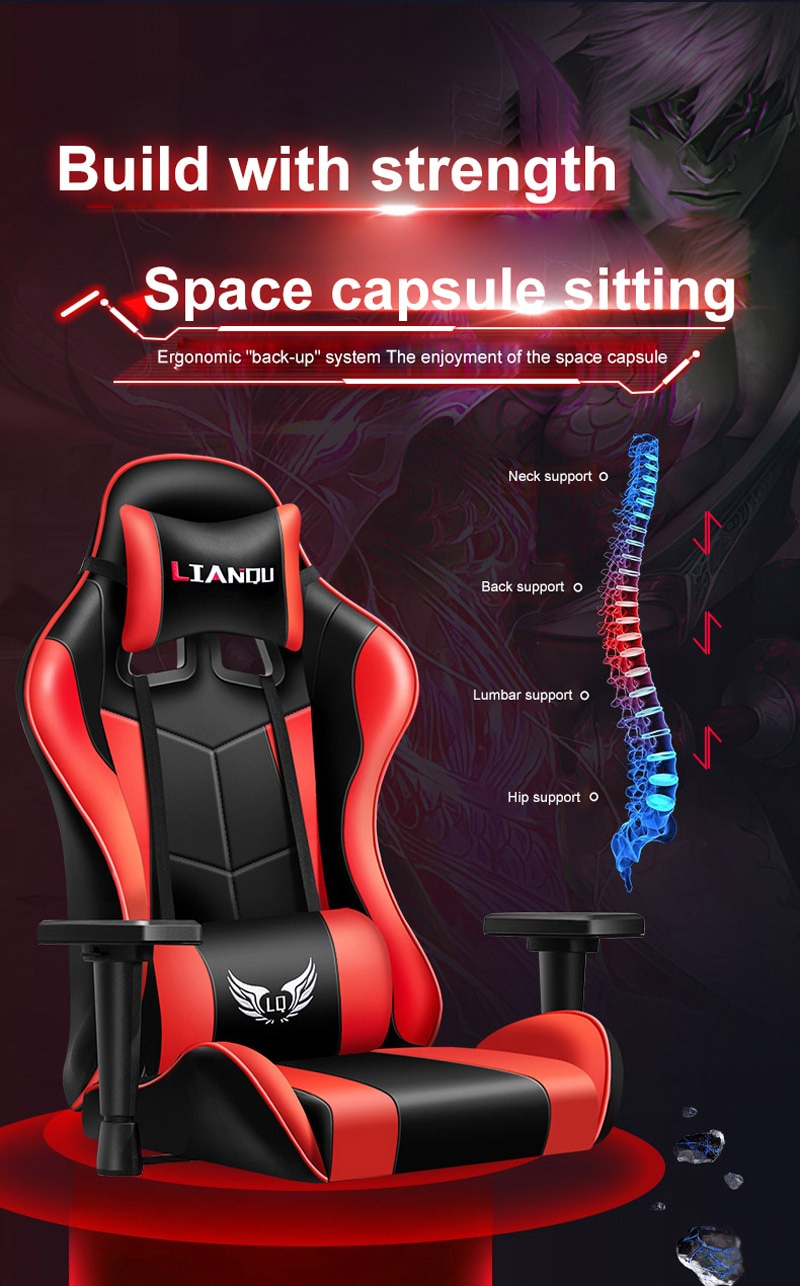 H8ba7d739d517453891141fc7677b51dbE - Computer Gaming Chair Safe And Durable Office Chair Ergonomic Leather Boss Chair Wcg Game Rotating Lift Chair High Back Chair