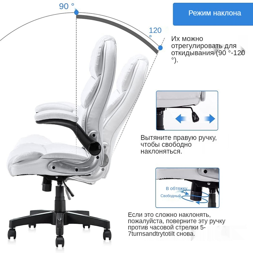 H96a538cf73bf4db09276ce45206358edr - YAMASORO Computer chair Ergonomic design Executive Office Chairs gaming chair Home armchair, Comfortable Leather boss Chair