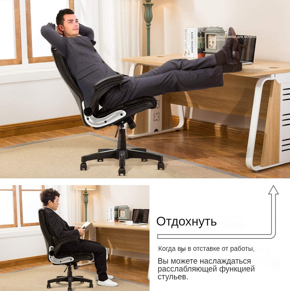 H9fc387228ebf4823a4b2a39e630bee09I - YAMASORO Ergonomic Office Chair Black Leather Computer Desk Chair High-Back Comfort Gaming Chair with Flip-Up Arms for man women