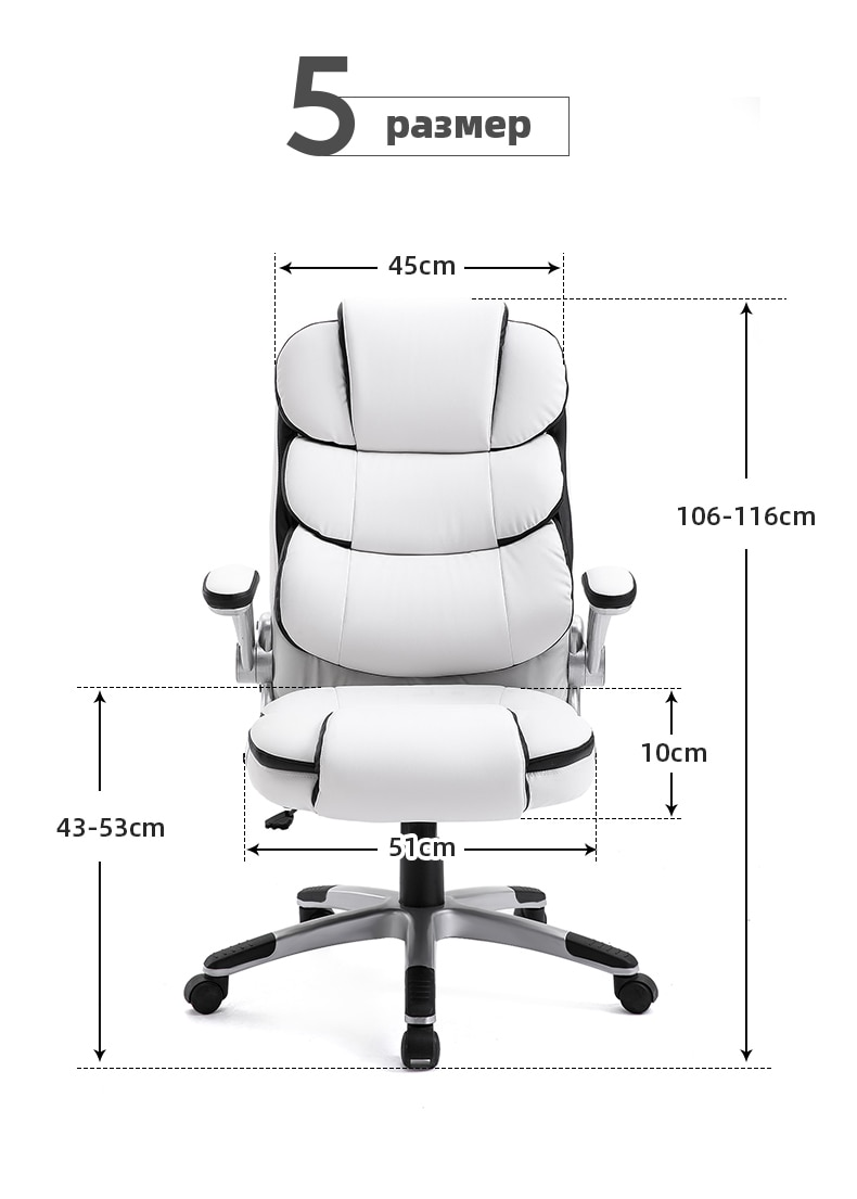 Haf0f91aec86f4ac7b281b6a57d84f0791 - Yamasoro High-Back boss office Chair Gaming Chair Executive ergonomic leather chairs rocking swivel chair computer armchair