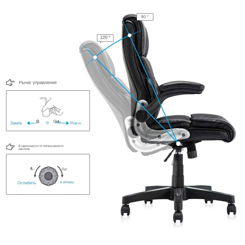 Hb1f0803244ed494d8b76b517cd8f6e1dI - YAMASORO Ergonomic Office Chair Black Leather Computer Desk Chair High-Back Comfort Gaming Chair with Flip-Up Arms for man women