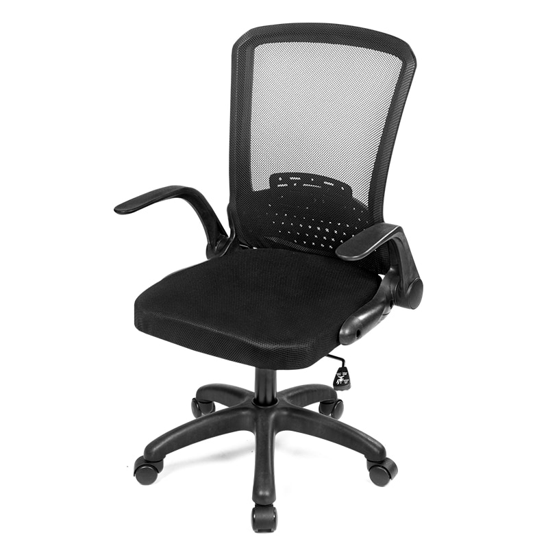 Hc2a6e0e4be7743d1959a76c8aa0841ba1 - Rotating Mesh Chair Breathable Adjustable Height Foldable Computer Chair Ergonomic Executive Black Office Chair Furniture
