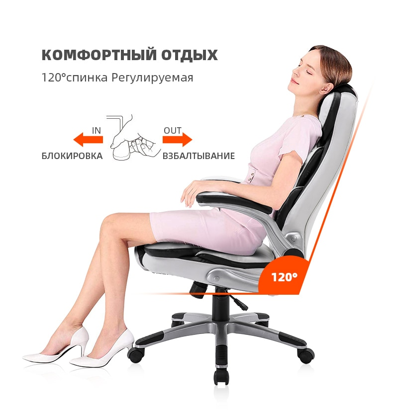 Hce75193304df48ecbc357475a9365c470 - Yamasoro High-Back boss office Chair Gaming Chair Executive ergonomic leather chairs rocking swivel chair computer armchair