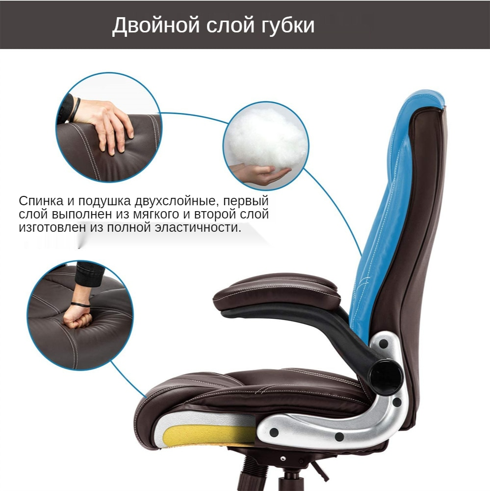 Hd358d7fd153b4db5befb56b920a694d57 - Yamasoro computer Chair Ergonomic office chairs High-Back Bonded Leather Executive Chair with Lumbar Support PC gaming chair