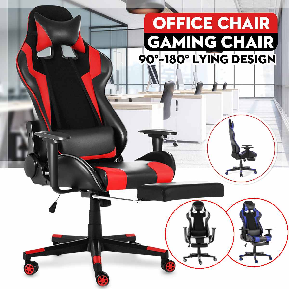 Hd578b594bed34a6392755e99d0dbdd75n - WCG Gaming Chair Computer Armchair Office Chairs Home Swivel Massage Chair Lifting Adjustable Desk Chair Lying Recliner Chair