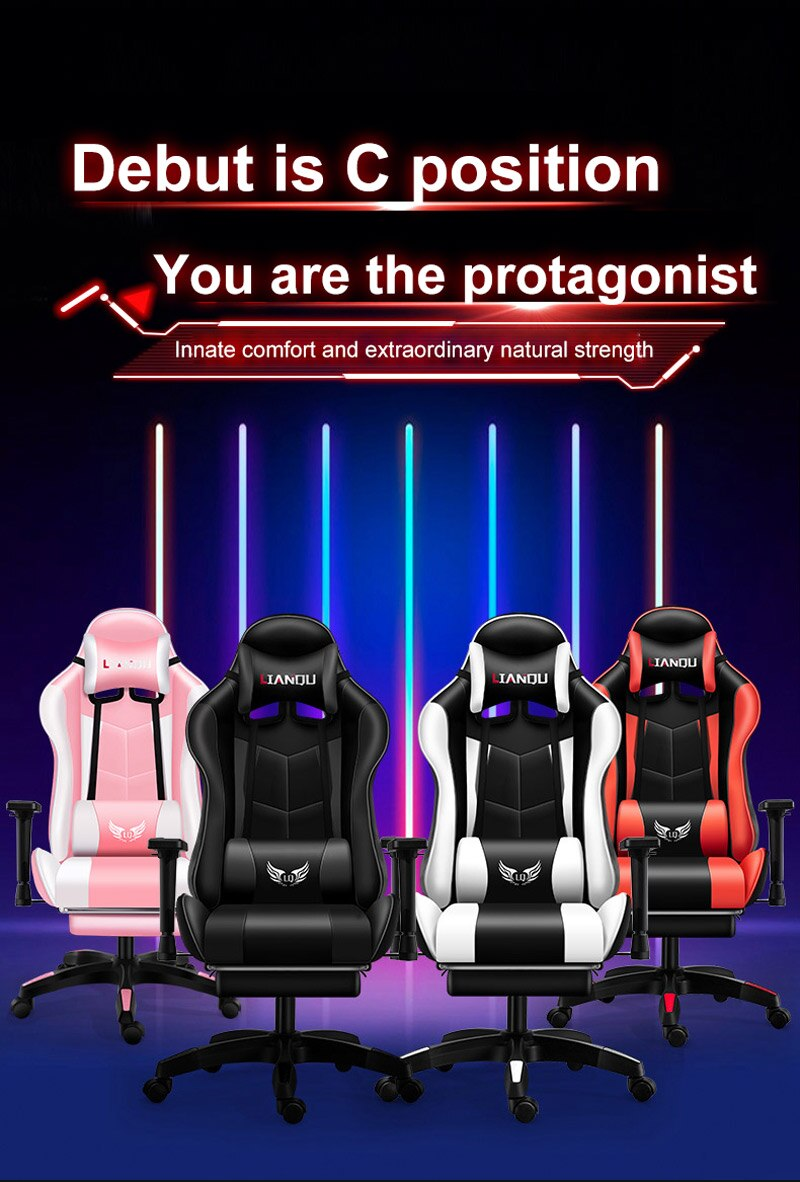 Hef93b2fd1d9d4bd1b723ae7f05ce5735m - Computer Gaming Chair Safe And Durable Office Chair Ergonomic Leather Boss Chair Wcg Game Rotating Lift Chair High Back Chair