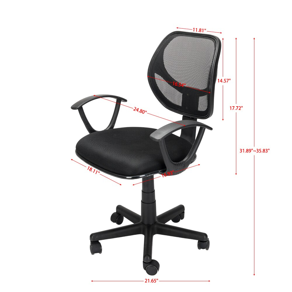 Hff55c65e2028496d885df6247a547605y - Home Office Chair Household Armchair Lift and Swivel Function Office Computer Study Chair Leisure Mesh Chair-Reclining