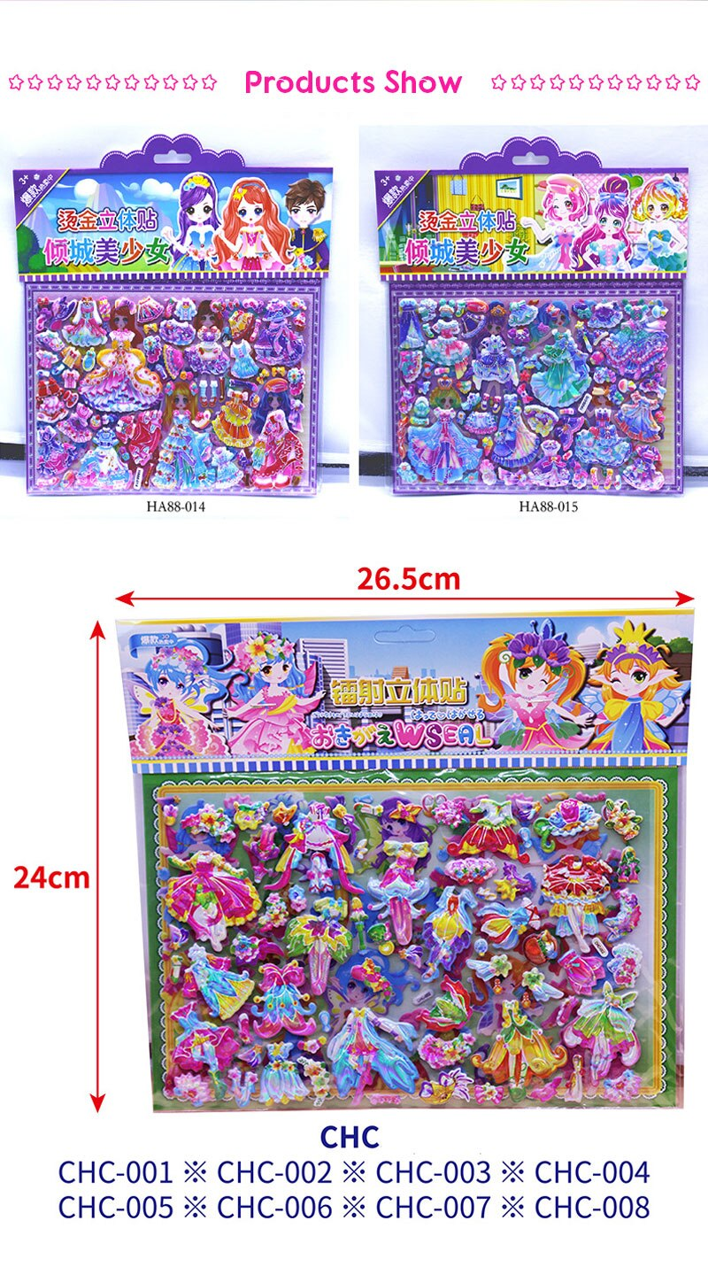 H372d2b1c03b2482b9aaad8e2e824d9dbA - 3D Children Cartoon Bubble Stickers Education Classic Toy Kids Toddlers Cute Girls Dress Up Princess Stickers Birthday Gift